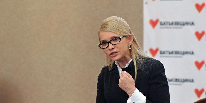 Тимошенко обвинила Порошенко в попрании демократии и гражданских свобод