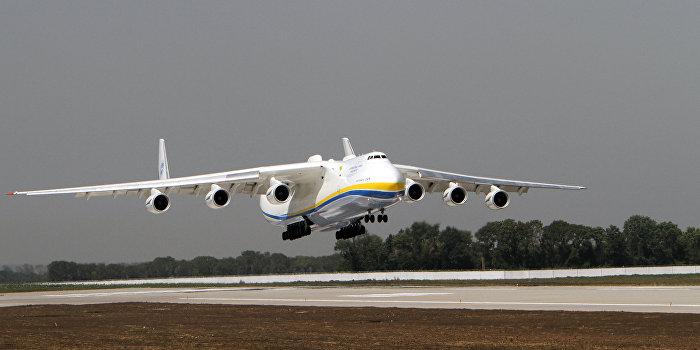 США запретили летать в город Днепр