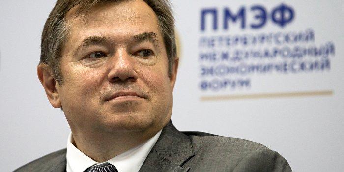 Глазьев больше не украинский академик