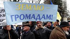 У здания Рады началась всеукраинская забастовка