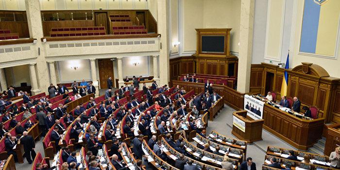 В Раде инициировали создание группы по восстановлению связей с Россией