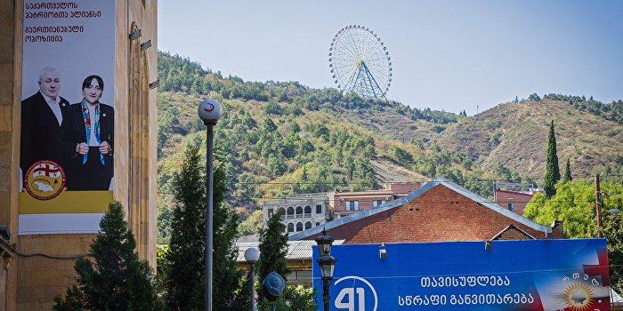 Явка в первой половине дня выборов в Грузии составила 34,79%