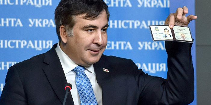 Саакашвили заявил, что не уедет из Украины