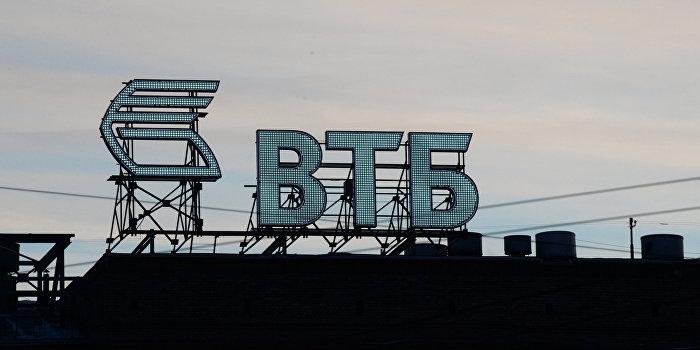Украинские санкции ударили по ВТБ больнее, чем европейские