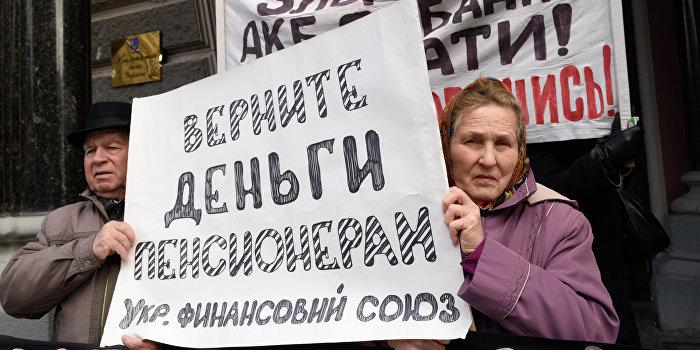 Миклош предложил отменить все пенсионные привилегии