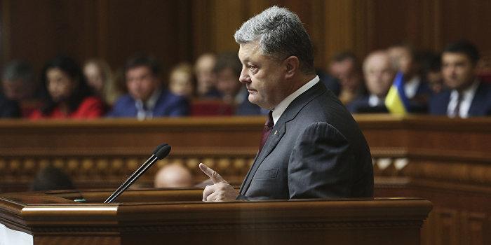 Порошенко хочет расследовать катастрофу МН17 еще 10 месяцев