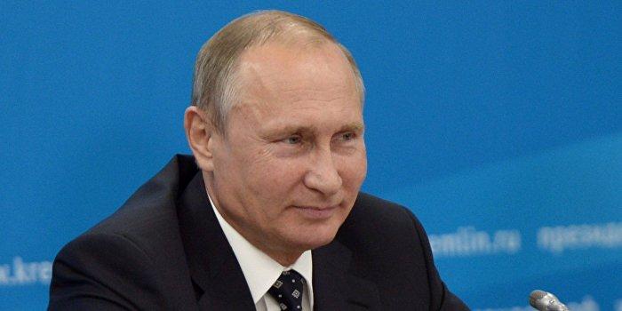 Путин посмеялся над «международной изоляцией» России