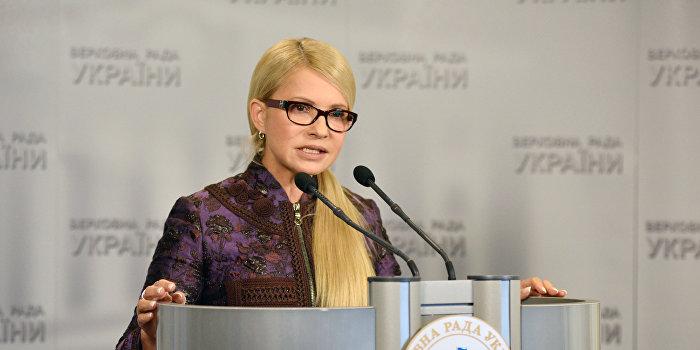 Газовый удар Юлии Тимошенко