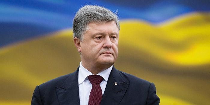 Украина отменила антироссийские санкции еще месяц назад