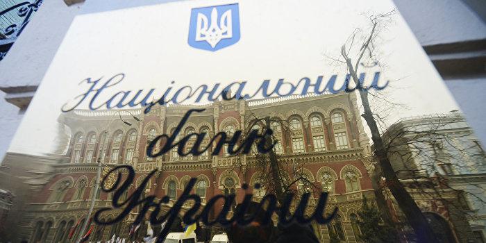 Нацбанк требует возбудить дело против Таруты за «клевету» в адрес Гонтаревой
