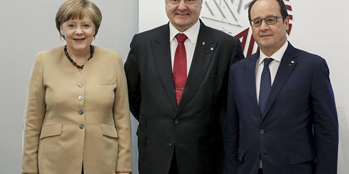 Порошенко, Меркель и Олланд сверили позиции по Минским соглашениям