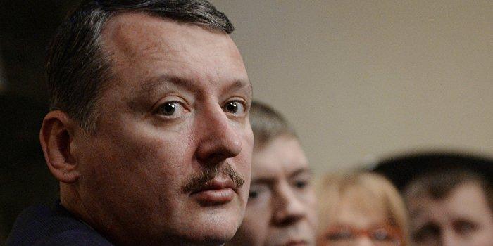 Стрелков: Моторола был реальным врагом Украины