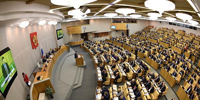 А теперь — Жириновский! Украина углубила и расширила антироссийские санкции