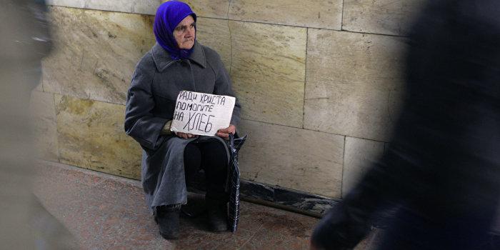Вилкул:  80% украинцев живут за чертой бедности