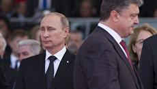 Советник Гельмута Коля: Москва не оставит в покое Украину, пока Порошенко не выполнит свое обещание