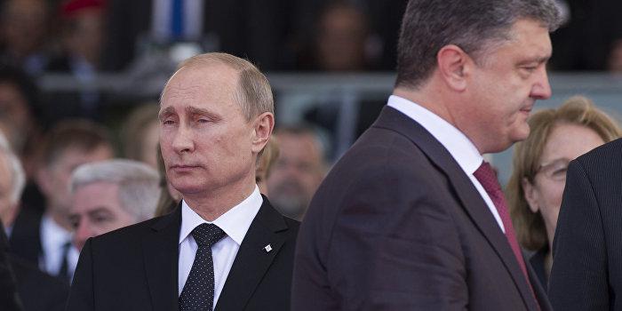 Бондаренко: Было или не было (рукопожатие) — вот в чем вопрос