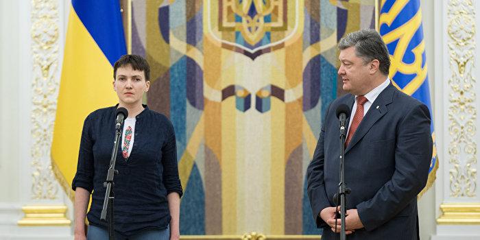 Порошенко: переговоры Савченко не принесли пользы ни Украине, ни ей самой