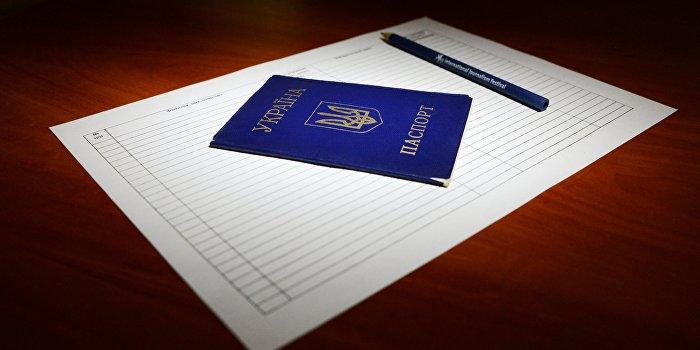 Украинское гражданство получили всего 56 россиян вместо обещанных миллионов