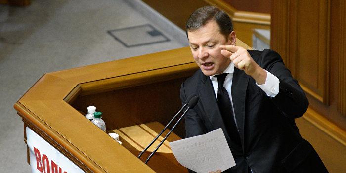 Ляшко требует восстановить ядерный щит Украины