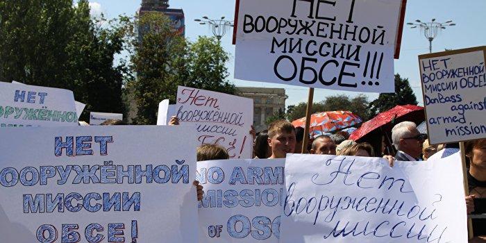 ДНР и ЛНР не пустят вооруженную миссию ОБСЕ на свою территорию