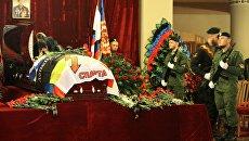 Абхаз: «Смерть Моторолы дала нам понять, что война далека от завершения»