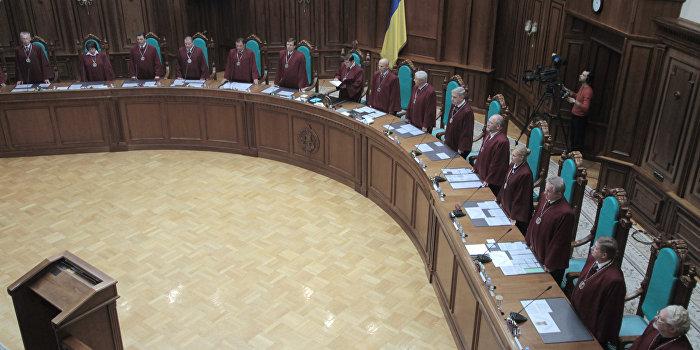 Конституционный суд Украины начал закрыто рассматривать «языковой закон»