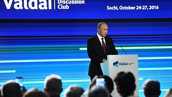 Валдайский троллинг Путина