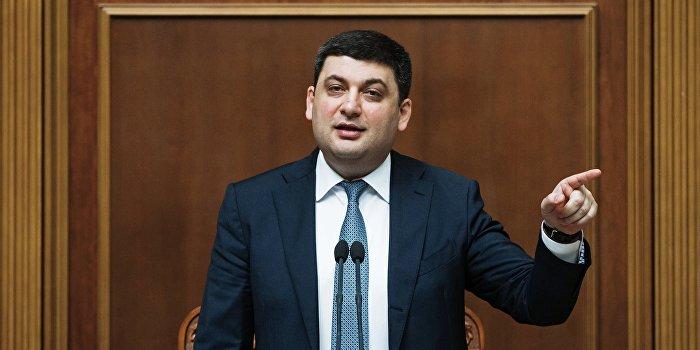 Гройсман назвал объем теневой экономики Украины