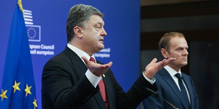 Что-то пошло не так: Порошенко срочно позвонил по безвизу главам Евросоюза