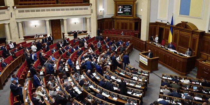 Победа Трампа может ускорить предоставление особого статуса Донбассу