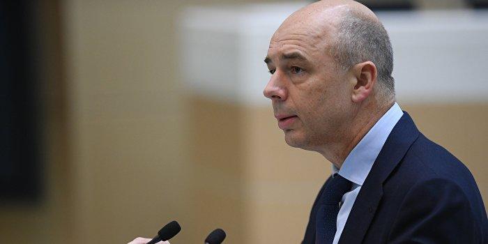 Силуанов: У России высокие шансы отсудить $3 млрд у Украины