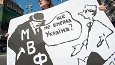 МВФ выразил мнение о налоговой амнистии Зеленского