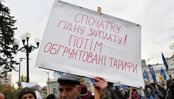 Визовый котел: почему в Украине появился запрос на визовый режим с Россией