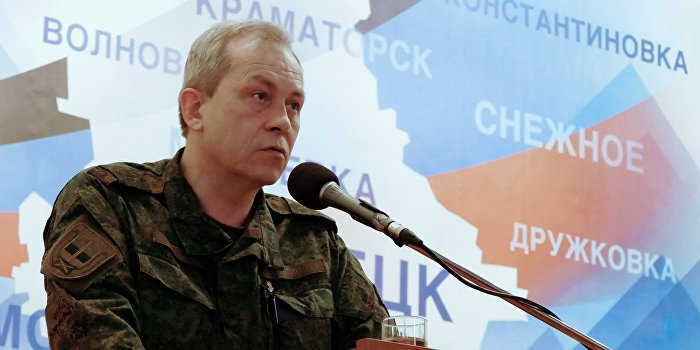 В ДНР заявили о гибели украинских диверсантов под Дебальцево