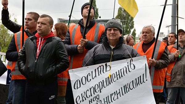 Украинская экономическая перспектива: малый бизнес – банкрот, страна в долговой яме