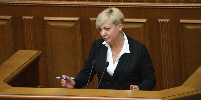 Гонтарева рассказала, когда продадут «ПриватБанк»