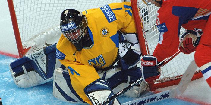 Чемпионат мира по хоккею: Украина вылетела в третий дивизион