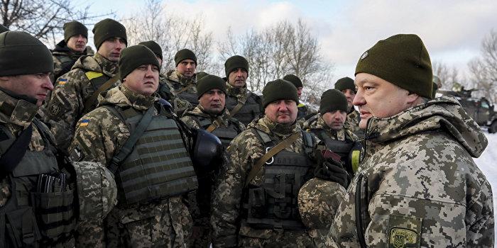 Limes: Олигархи, приватизация и война - что ждет Трампа на Украине