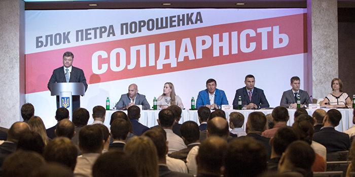 Порошенко нужны досрочные выборы. К осени от БПП останется немогучая кучка – Слободчук