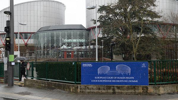 Судимы будете: каковы шансы Украины доказать вину России в международных судах