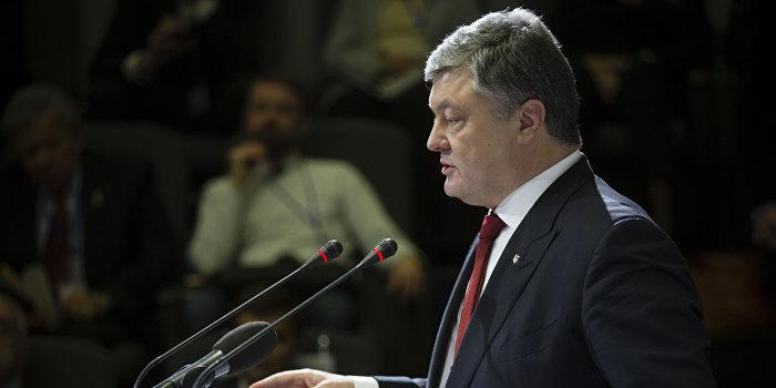 За освобождение Алеппо: Порошенко предложил Туску ввести санкции против России