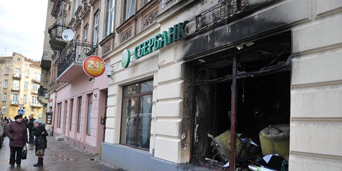 Дубинский: Российские банки уходят из Украины, кто будет приносить инвестиции?