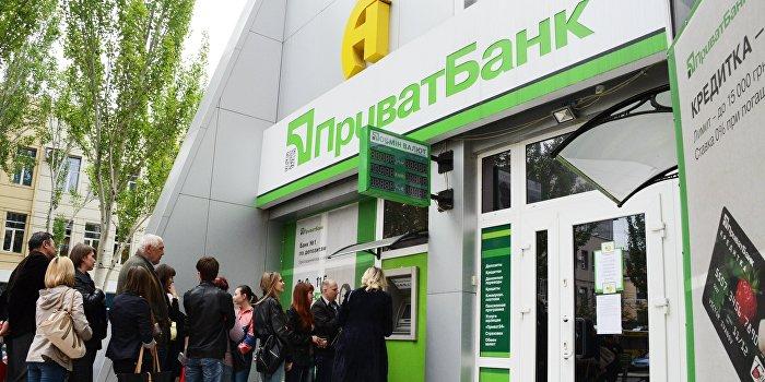 СМИ: СНБО в ближайшие часы соберется для национализации «Приватбанка»