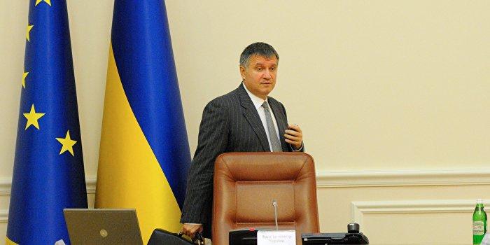 Арсен Аваков: отложенная казнь