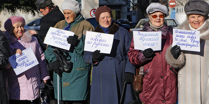 Автор закона о поддержке русского языка: У нас, русских украинцев, ощущение, что мы живем не в своей стране