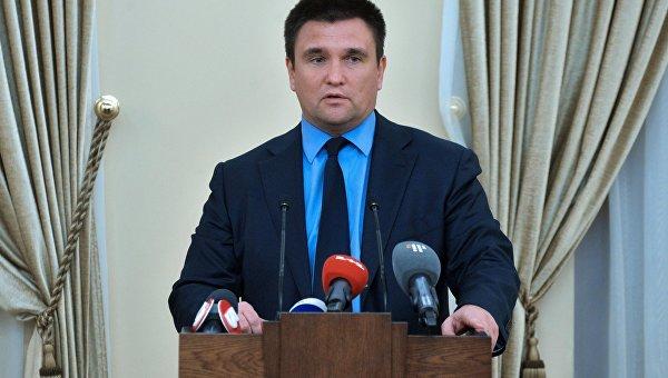 Украина отказывается менять свой закон об образовании