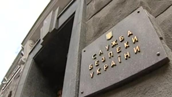 СБУ подтвердила: ИГИЛ использует Украину как перевалочную базу