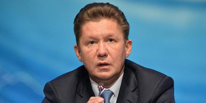 Миллер: Киев может отнять европейский газ