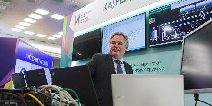 Еще одна дыра в защите: «Касперский» ушел с Украины