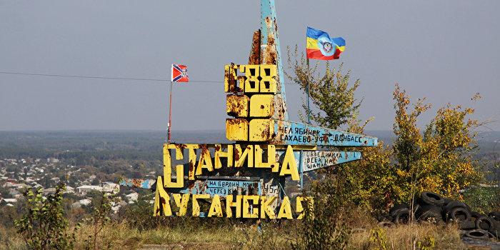 10 иностранцев получили паспорта ЛНР